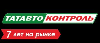 "ТАХОГРАФЫ КАЗАНЬ ООО ""ТАТАВТОКОНТРОЛЬ"""