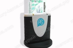 RS_Card_Reader